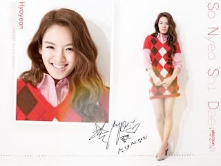 Hyoyeon Wallpaper