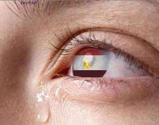 صور دموع على مصر - صور خلفيات دموع 2013 توبيكات حزينة لاستخدامات المواقع الاجتماعية