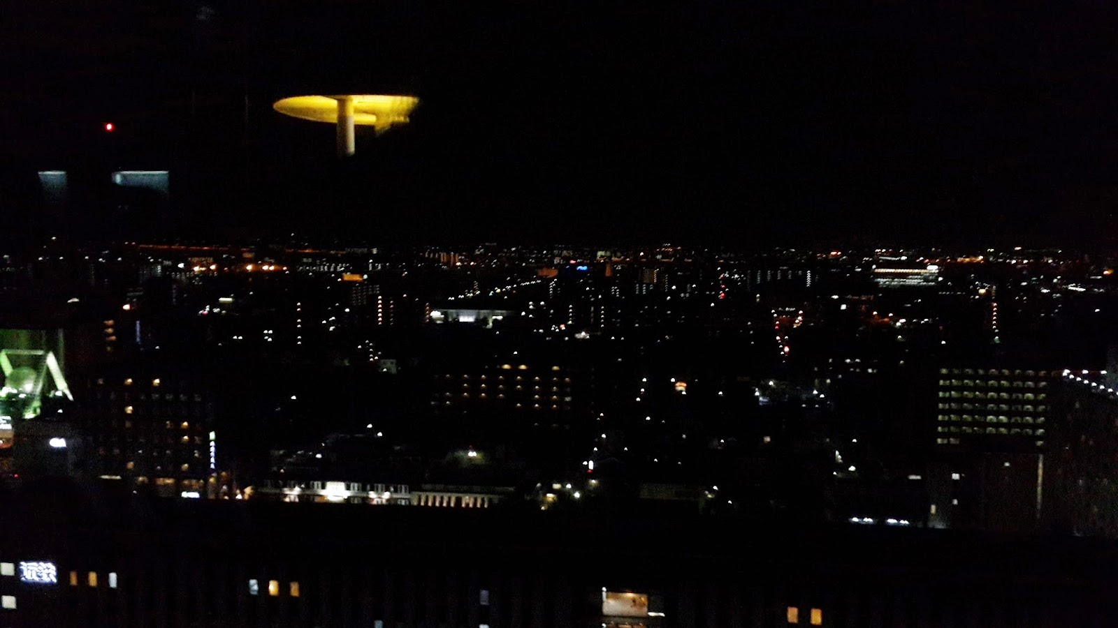 Night view of Kyoto from the train station