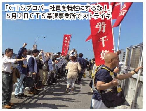 http://www.doro-chiba.org/nikkan_dc/n2014_01_06/n7730.htm