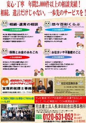 www.nagatsuta-law.sakura.ne.jp/pdf/201506mdr.pdf