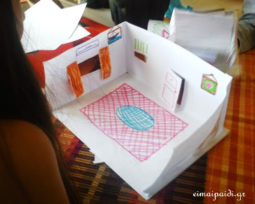 Σπιτάκια από χαρτί