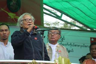Nyein Chan Aye – စာနာနားလည္ႏိုင္တဲ့ စိတ္ႏွလံုးပိုင္ရွင္ (သို႕မဟုတ္) ဟံသာဝတီ ဦးဝင္းတင္