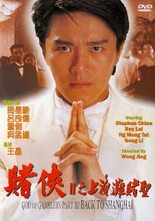 God Of Gamblers 3  Back To Shanghai 252819912529 - All Stephen Chow Movies Collection Download - fileserve