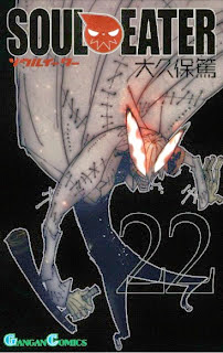 ソウルイーター 01-22 zip rar Comic dl torrent raw manga raw