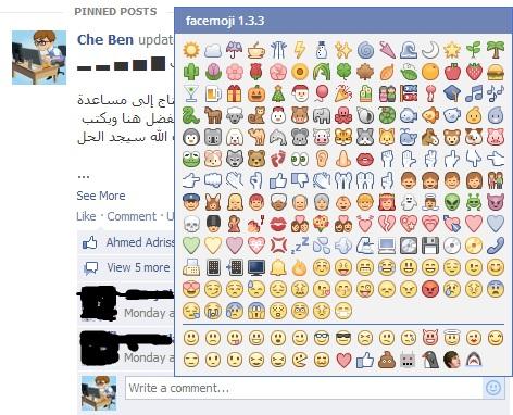 طريقة إضافة سمايلات الفيس بوك الجديدة في الدردشة و التعليقات
