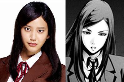 Hirona Yamazaki (live-action Sebagai Dewa Will, Orange) sebagai Mari Kurihara
