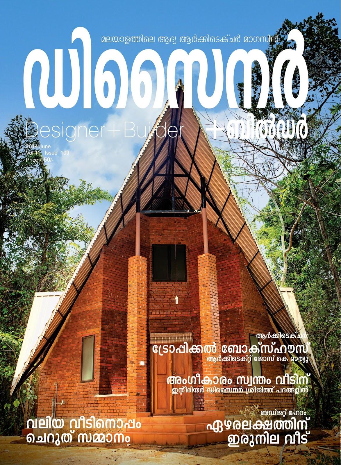 Designer + Builder. Architecture Magazine In Malayalam