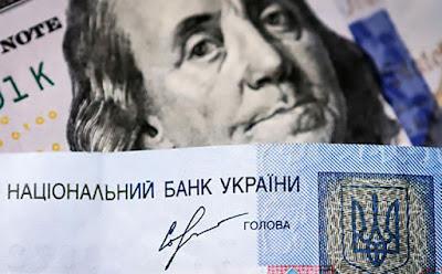 Достигнуто соглашение Украины о реструктуризации долга с международным клубом кредиторов