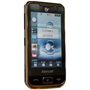 Akan Hadir, Samsung Touchscreen Dual GSM 3G