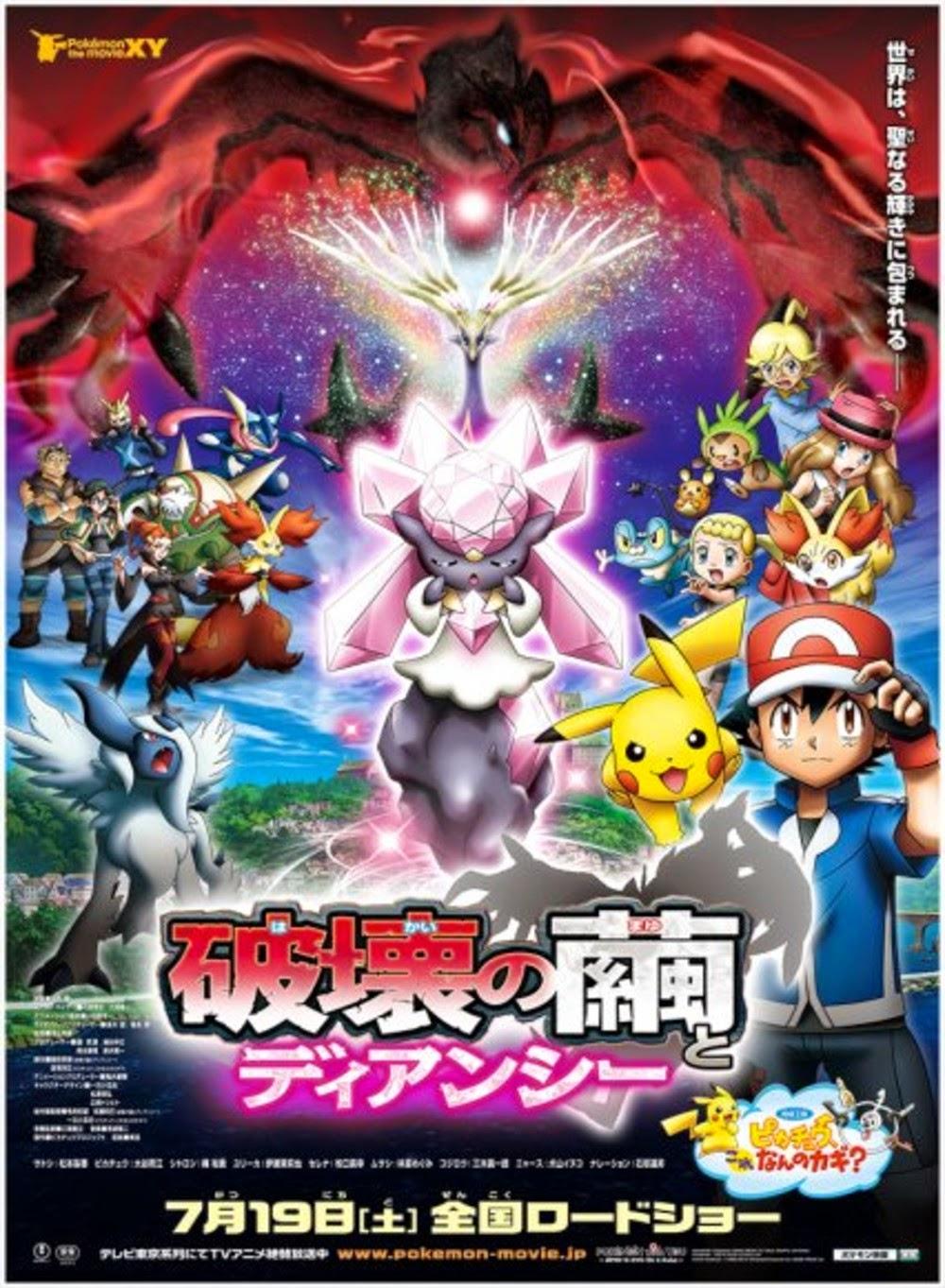 Phim Pokemon Movie 19 – Sự Hủy Diệt Từ Chiếc Kén Và Diancie