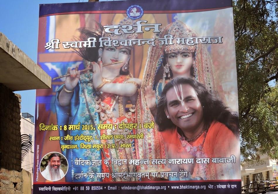 swami vishwananda sekte skandal