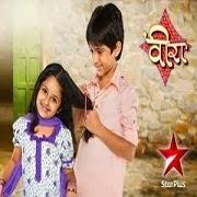 Drama TV Show Online: Ek Veer Ki Ardaas - Veera Episode 709 - 21th