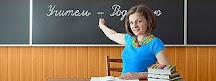Маршруты для родителей учеников 1-4 классов