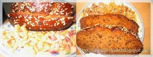 cake bannane fruits secs