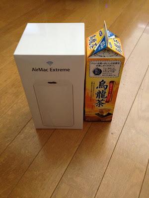 ウーロン茶とairmac extremeの箱