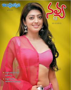 Navya Telugu Weekly