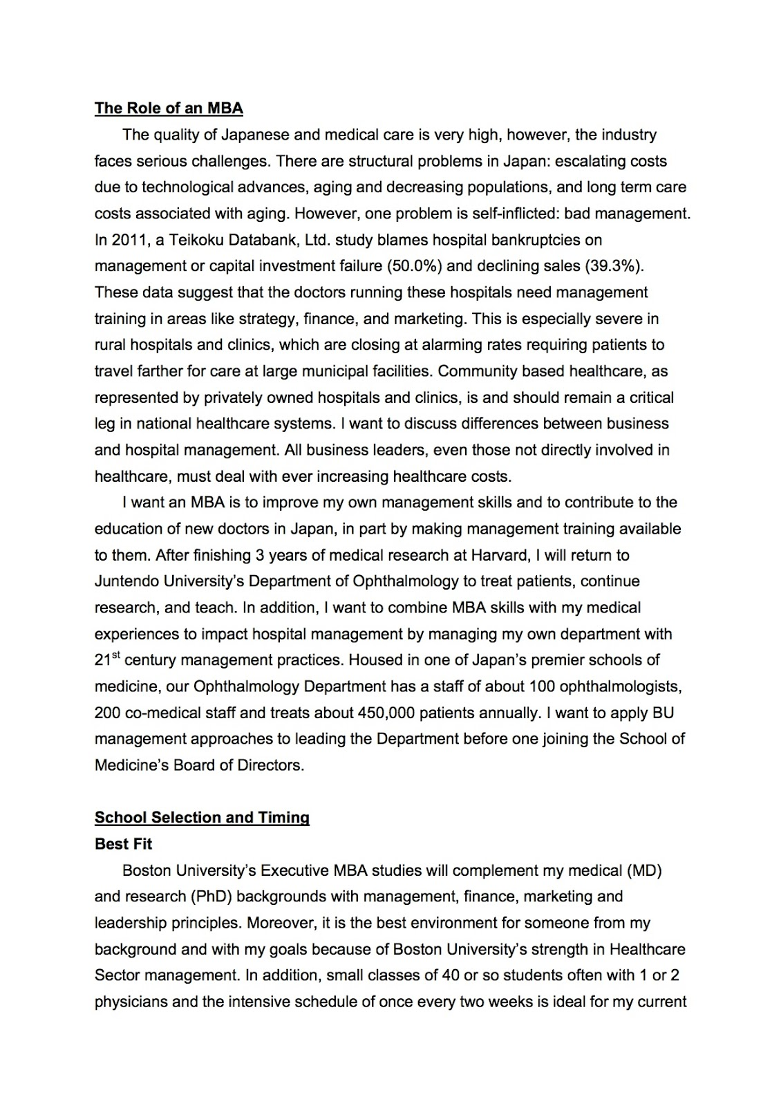 essay on computer ethics Computer ethics is a branch of practical philosophy which deals with how computing professionals should make decisions regarding professional and social.