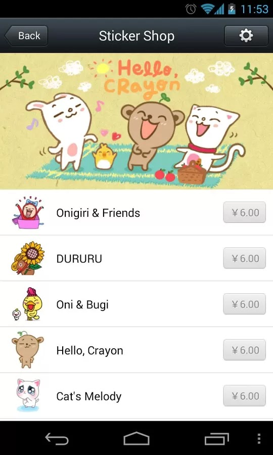 apps wechat for android