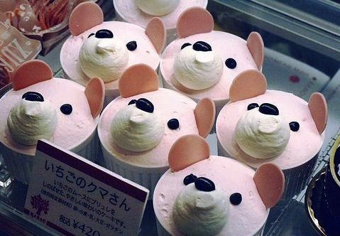 japanese ice cream cute bear ice cream cups - Japaneseicecream.blogspot.com
