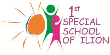 1ο Ειδικό Δημοτικό Σχολείο Ιλίου