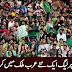 PCB is mulling to Host PSL in Qatar