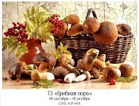 http://ckvorets.blogspot.ru/2015/09/0509-0510.html