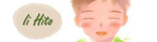 http://kronos.mcanime.net/fansubs/shiro_no_tsuki_fansub/manga/ii_hito/5347/13665