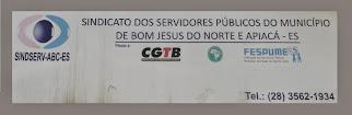 Servidores públicos BJN | Convite para confraternização