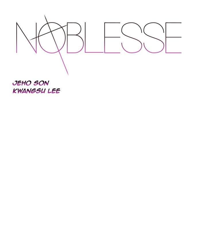 Noblesse Chapter 499 - Hamtruyen.vn
