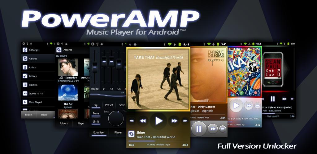 power amp для android скачать