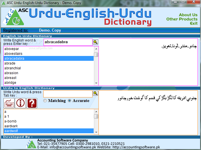 Free urdu to english dictionary for windows 7