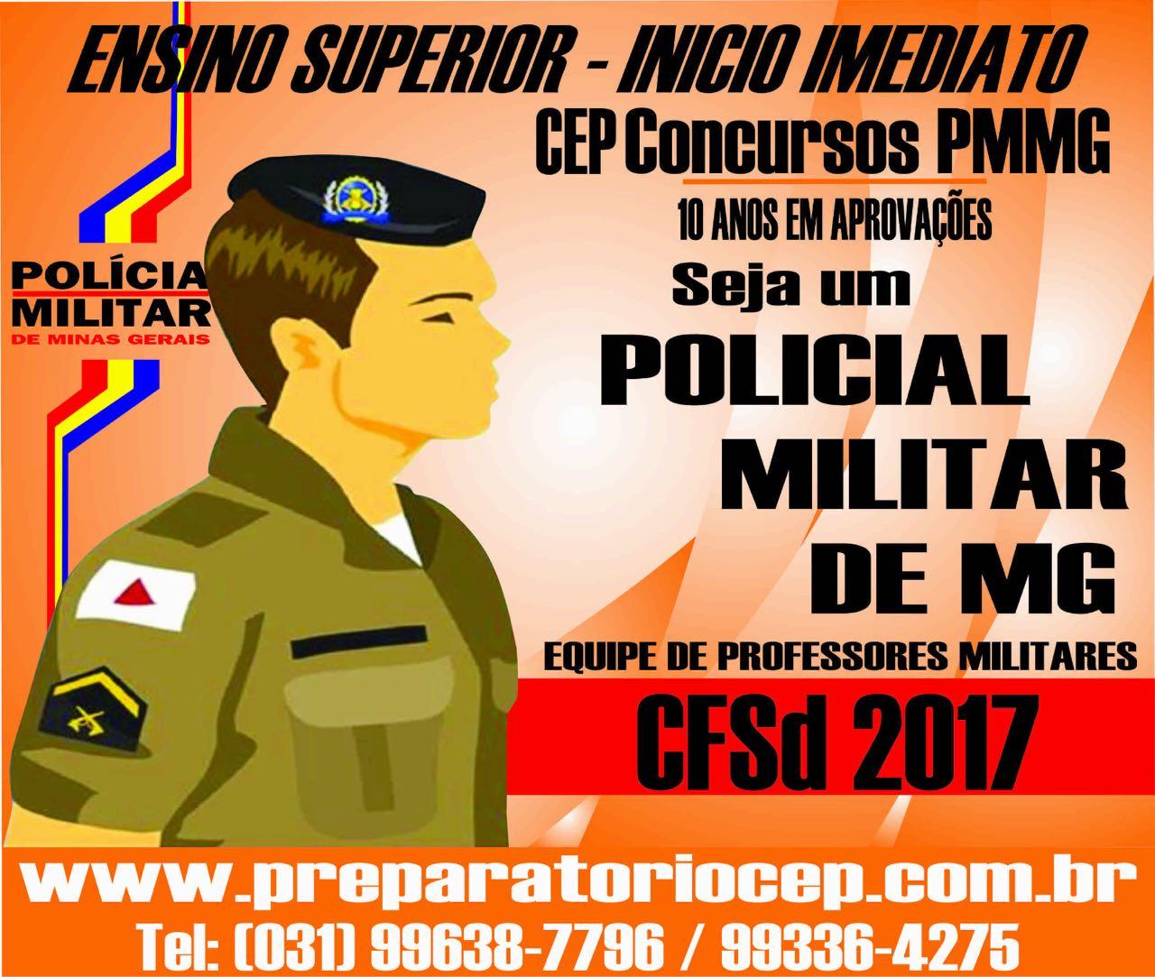 CFSd 2017