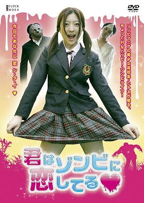 Rape Zombie (2011)