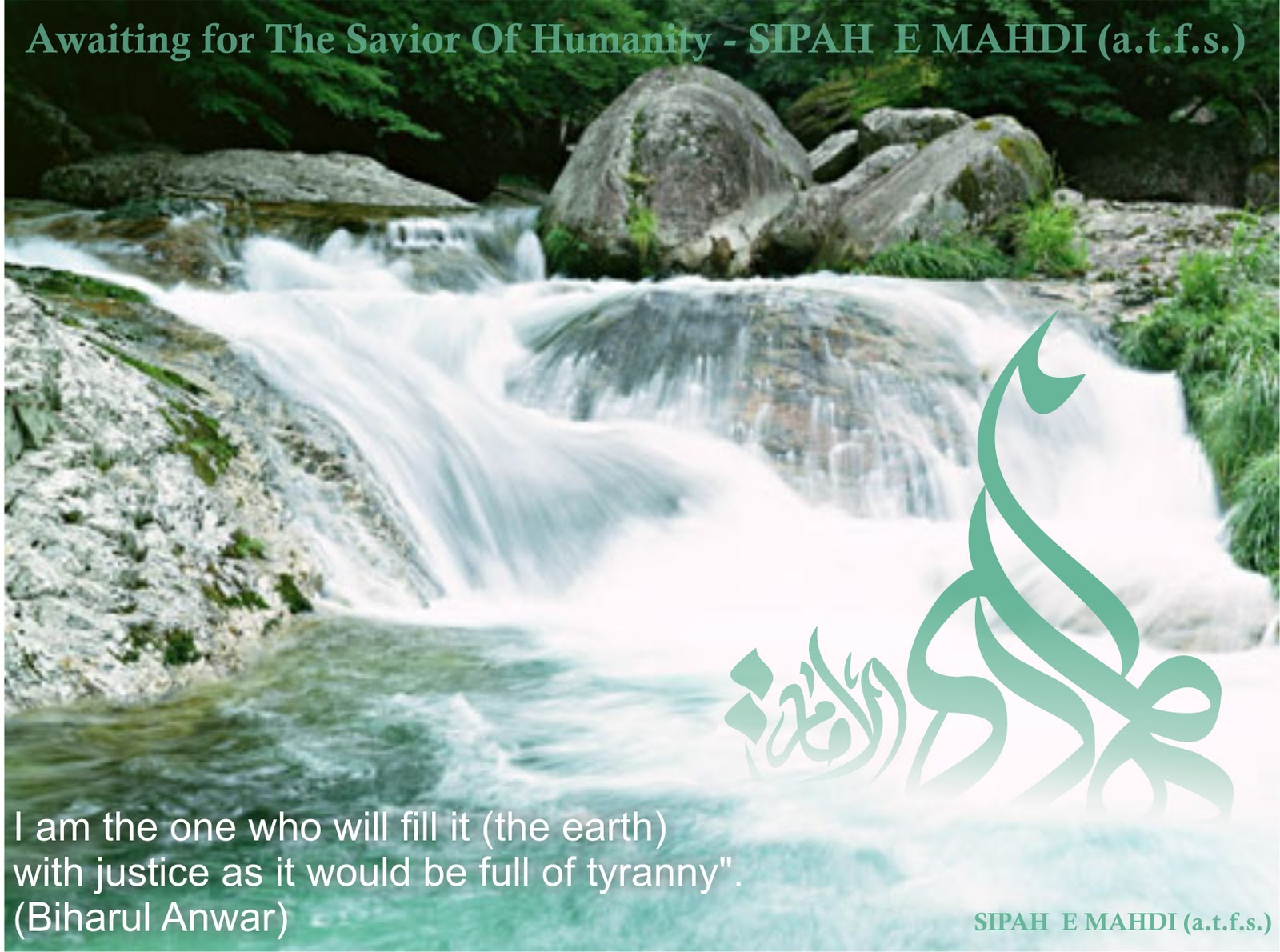 TEAM 110 Wallpapers: Imam Mahdi (a.t.f.s.) Wallpapers