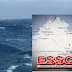 ESSCom Nafi Keluar Amaran Tsunami Di Sabah