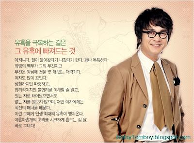 Jo Min Ki Me Too Flower