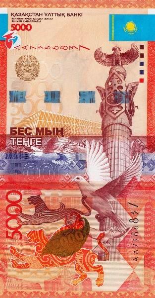 Kazakhstan 5.000 Tenge