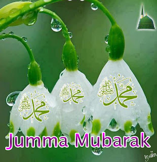 this blogthis share to twitter share to facebook labels jumma mubarak