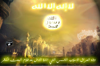 Best collection of Jihad Nasheed (nasyid) from many sources with Arabic, English and Indonesian languages.