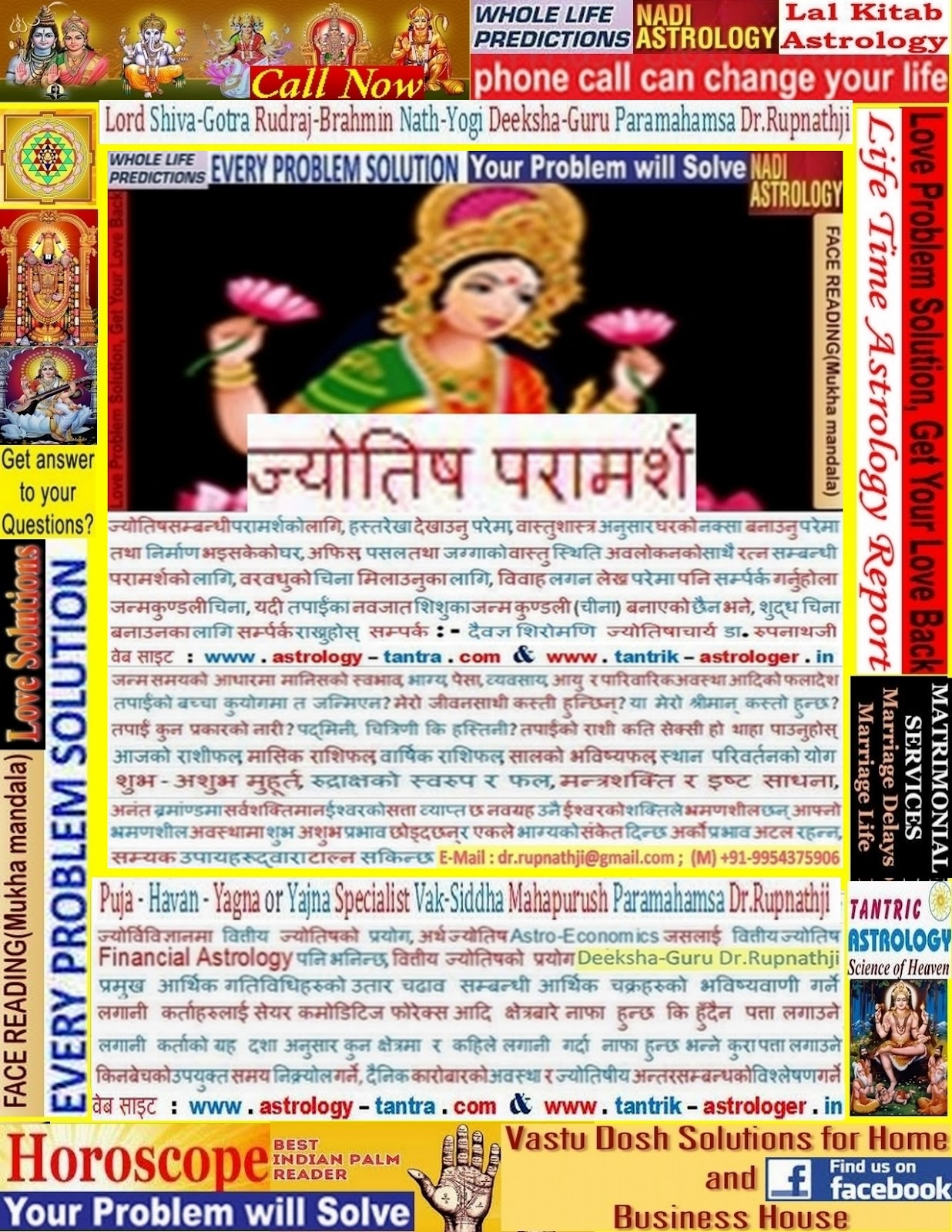 hindi matchmaking horoscope free Futurepointindia provide online for a gem stones, free online kundli software   vedic horoscope matching two partners in hindi, and gun milan.