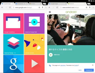 Google Chrome APK 下載