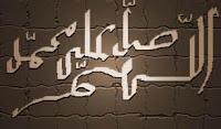Kupas Tuntas Tentang Shalawat Nabi Yang Sunnah Dan Bid'ah