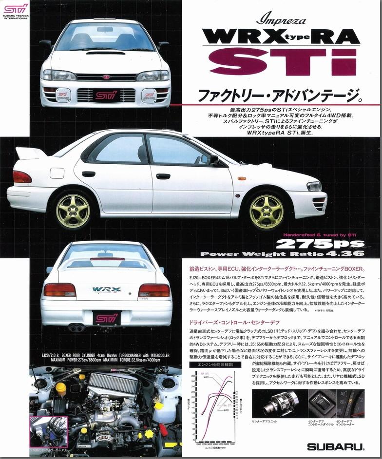 Subaru Impreza I, 1st, 1-gen, zdjęcia, japoński sportowy samochód, kultowy, 日本車, スポーツカー, スバル, sedan