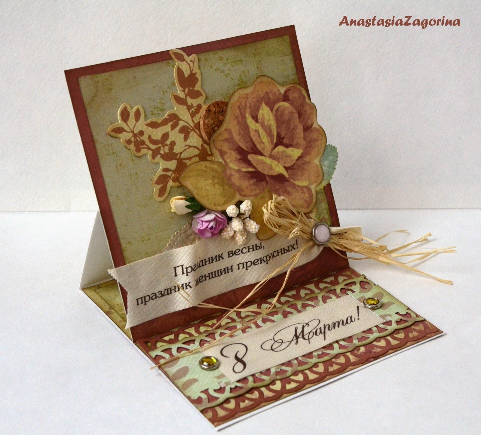 Ставрополь подарки из дерева на Ставрополь сувениры, подарки - Малахитовая шкатулка