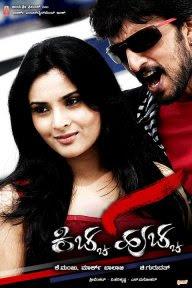 Kichha Huchha (2010) - Kannada Movie
