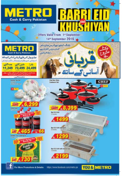 Metro Promotion (1 Sep - 14 Sep 2016)