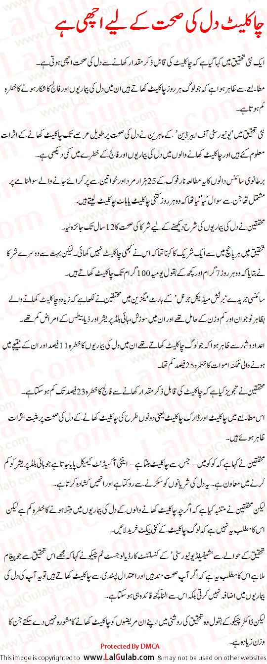 essay on pollution in urdu   essay on environmental pollution in  essay on pollution in urdu
