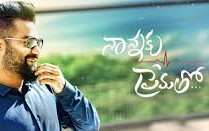 Nannaku Prematho 2016 Telugu Movie