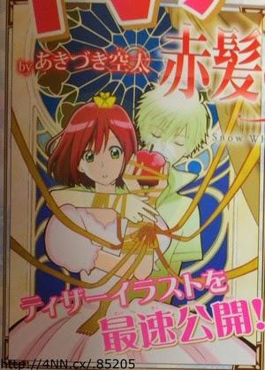 Anunciado anime de Akagami no Shirayuki-hime Img_3414